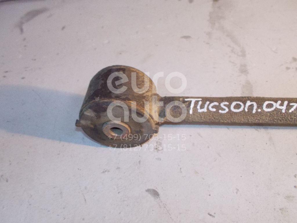 Тяга задняя продольная для Hyundai,Kia Tucson 2004-2010;Sportage 2004-2010 - Фото №1