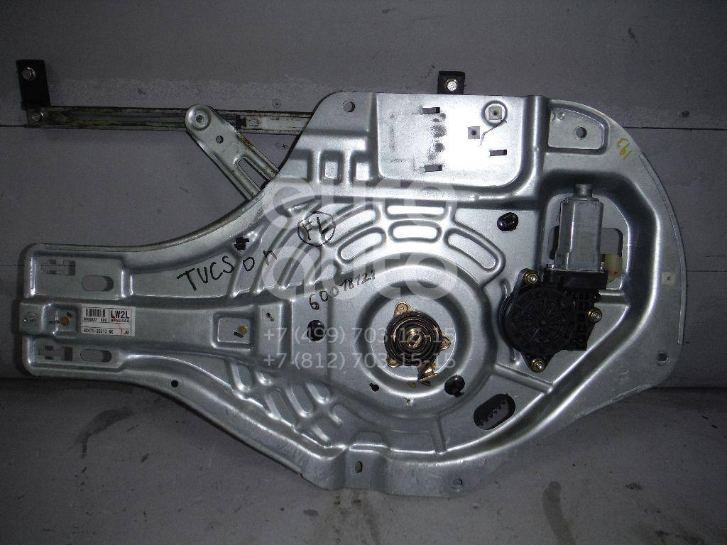 Стеклоподъемник электр. передний левый для Hyundai Tucson 2004-2010 - Фото №1