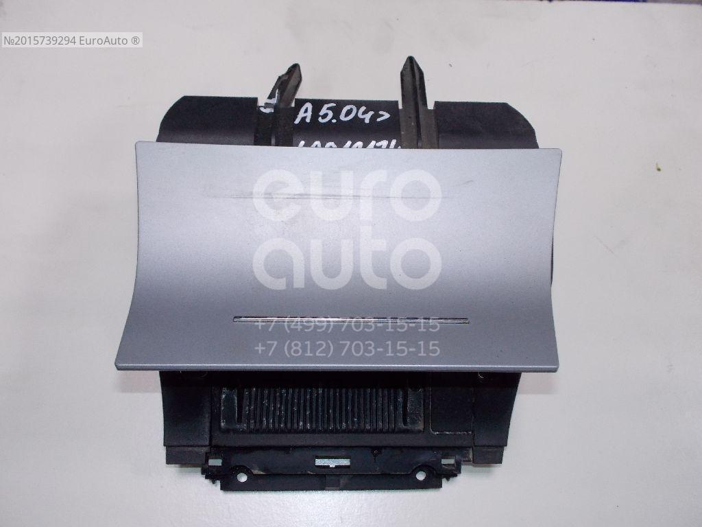 Пепельница передняя для Skoda Octavia (A5 1Z-) 2004-2013 - Фото №1