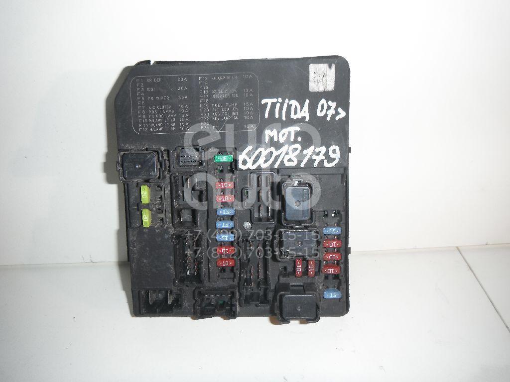 Блок предохранителей для Nissan Tiida (C11) 2007-2014 - Фото №1