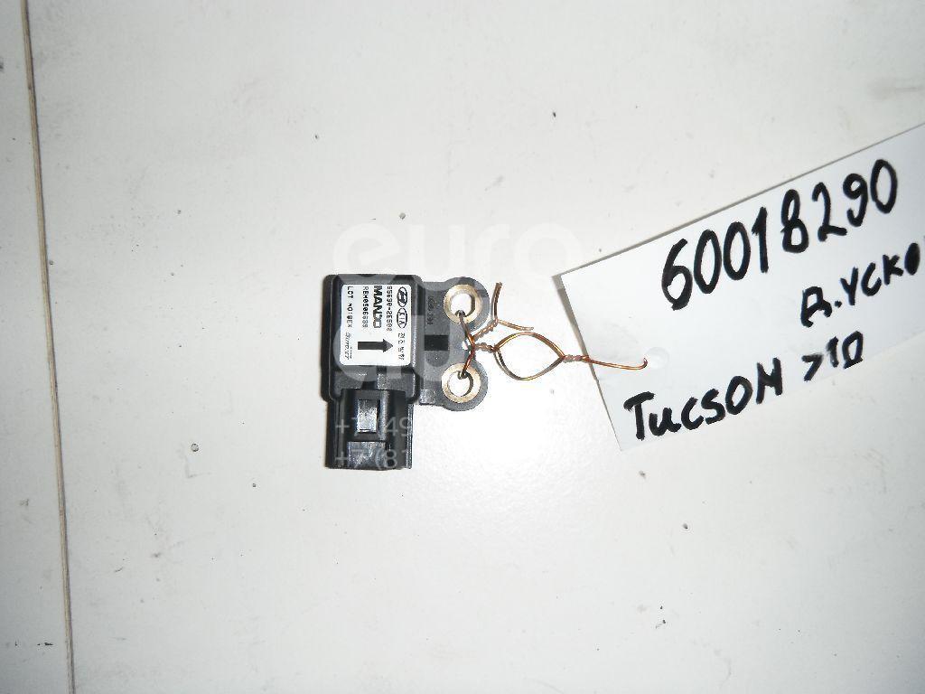 Датчик ускорения для Hyundai,Kia Tucson 2004-2010;Terracan 2001-2007;Galloper II (JKC4) 1998-2003;Santa Fe (SM)/ Santa Fe Classic 2000-2012;Sportage 2004-2010 - Фото №1