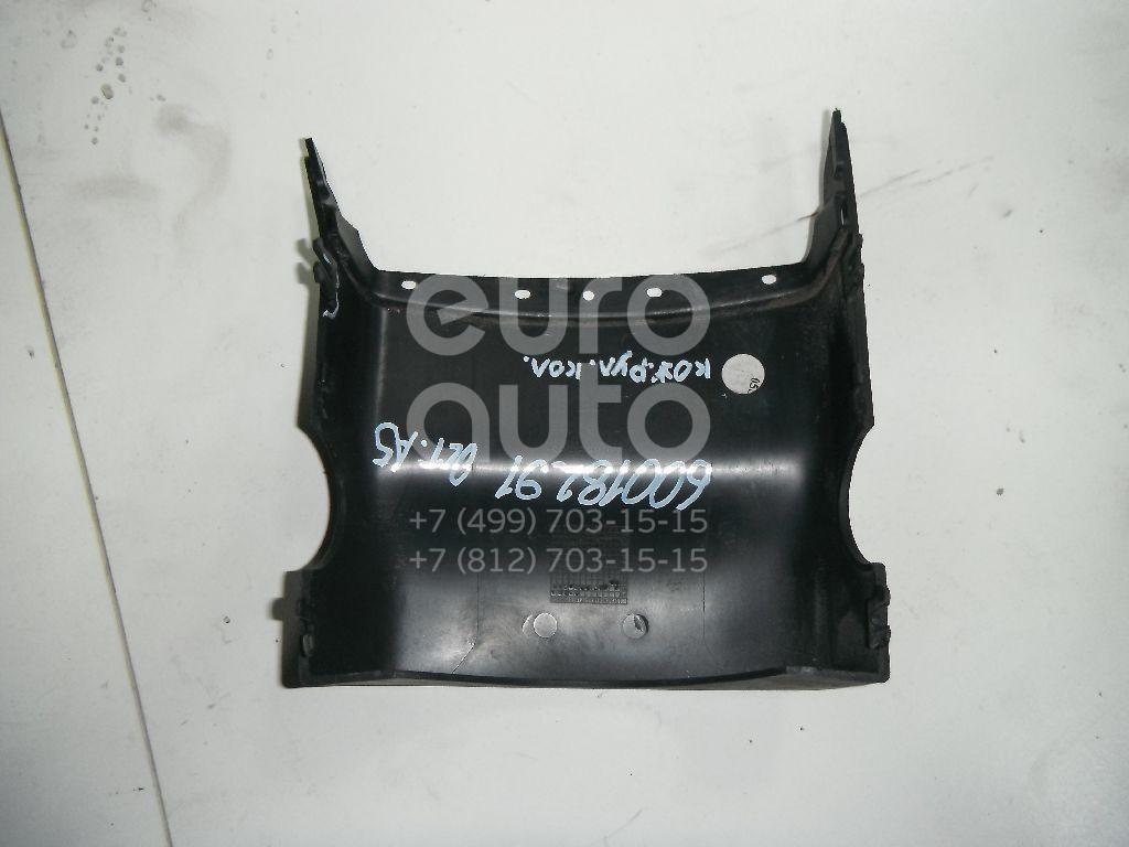 Кожух рулевой колонки верхний для Skoda Octavia (A5 1Z-) 2004-2013;Superb 2008-2015 - Фото №1
