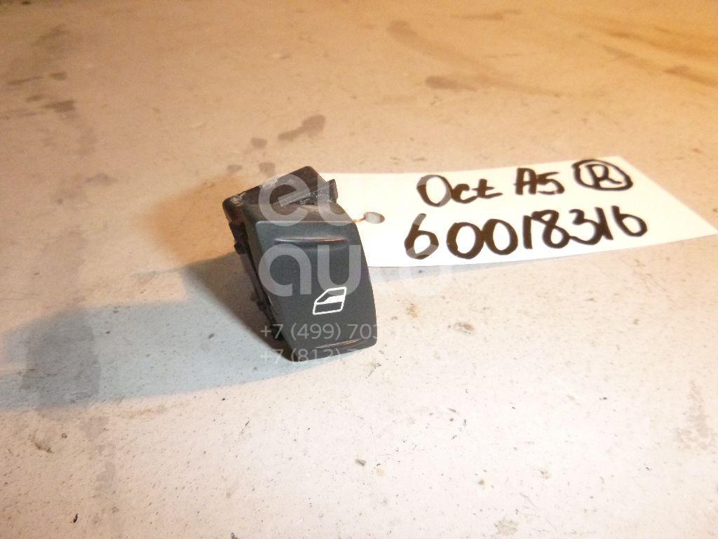 Кнопка стеклоподъемника для Skoda Octavia (A5 1Z-) 2004-2013;Yeti 2009> - Фото №1