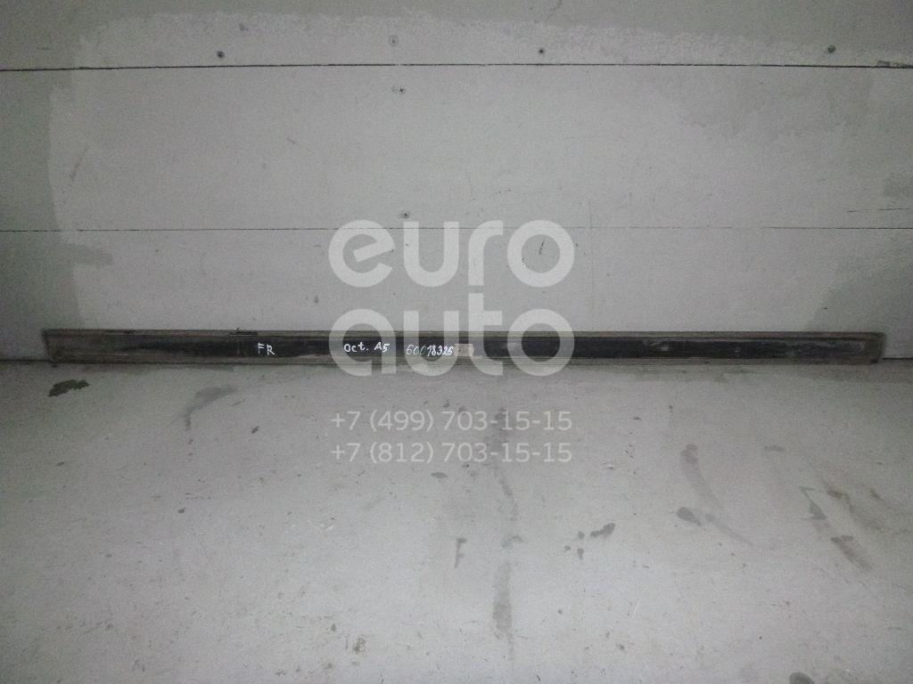 Молдинг передней правой двери для Skoda Octavia (A5 1Z-) 2004-2013 - Фото №1