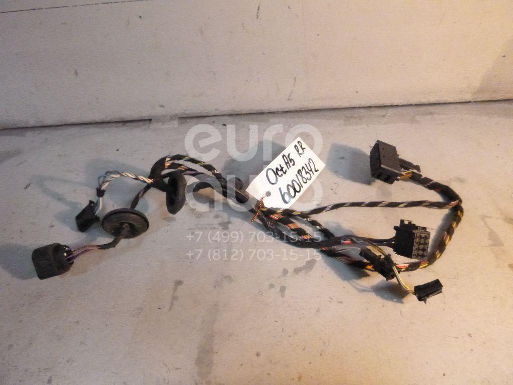 Проводка (коса) для Skoda Octavia (A5 1Z-) 2004-2013 - Фото №1