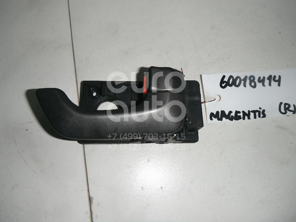 Ручка двери внутренняя правая для Kia Magentis 2005> - Фото №1