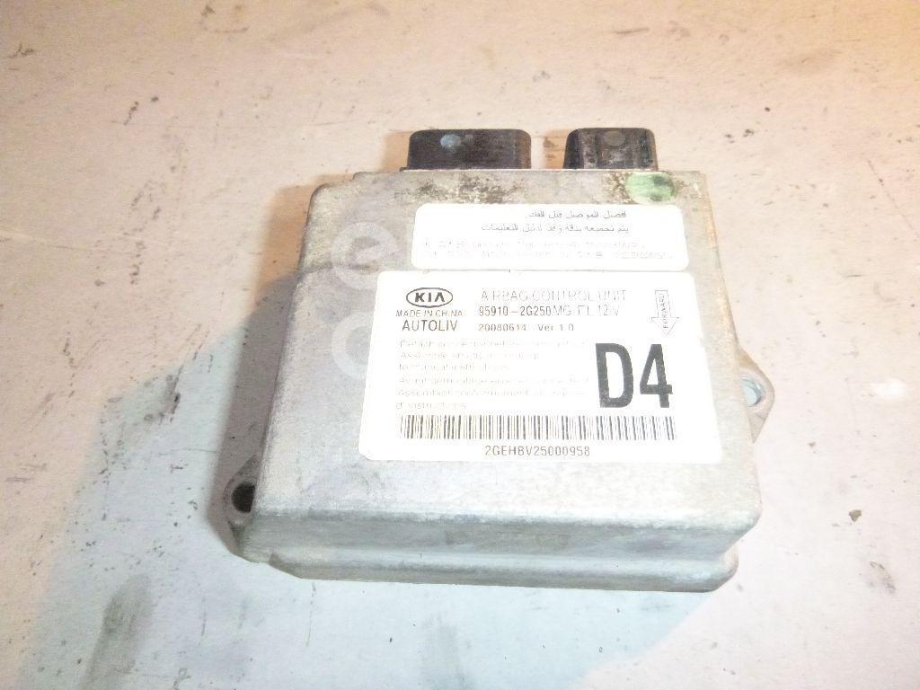 Блок управления AIR BAG для Kia Magentis 2005-2010 - Фото №1