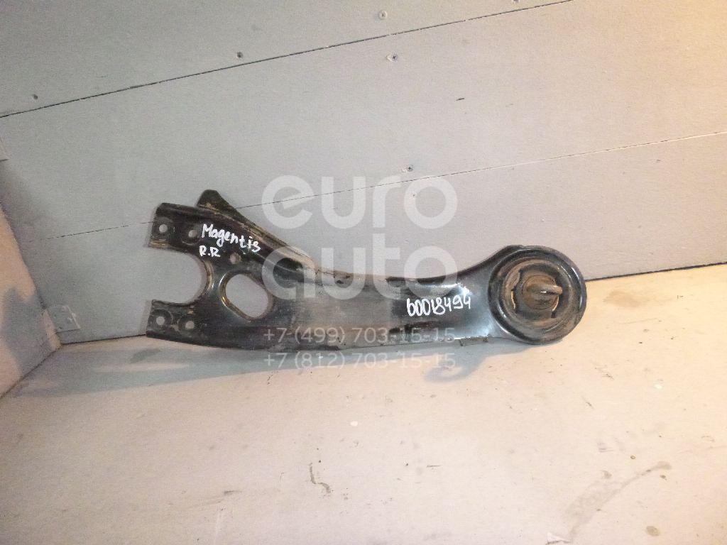 Рычаг задний продольный правый для Kia Magentis 2005-2010 - Фото №1