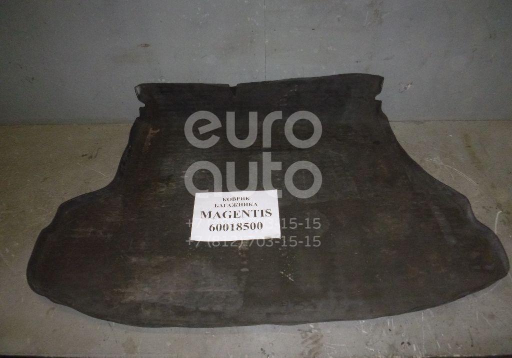 Коврик багажника для Kia Magentis 2005-2010 - Фото №1