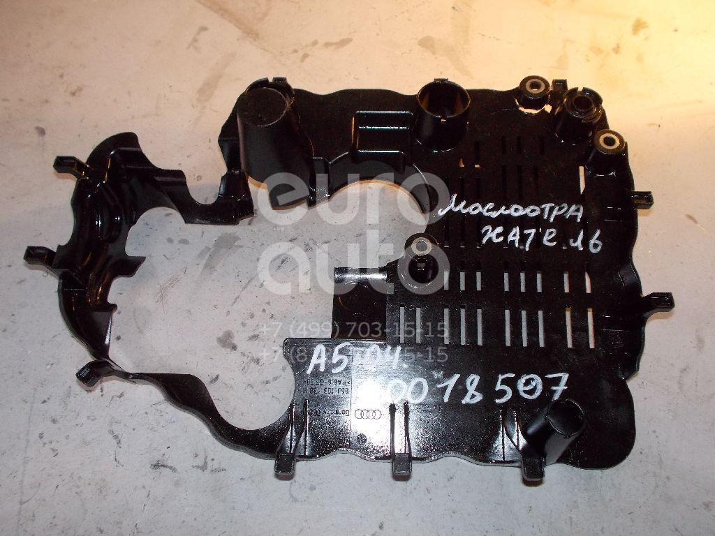 Маслоотражатель для Skoda,VW Octavia (A5 1Z-) 2004-2013;Passat CC 2008> - Фото №1