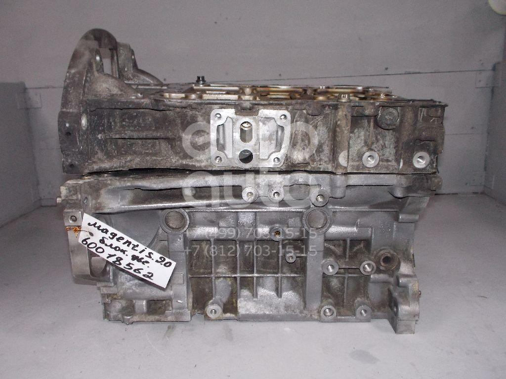 Блок двигателя для Kia,Hyundai Magentis 2005-2010;Sonata V (NF) 2005-2010;Cerato 2009-2013 - Фото №1