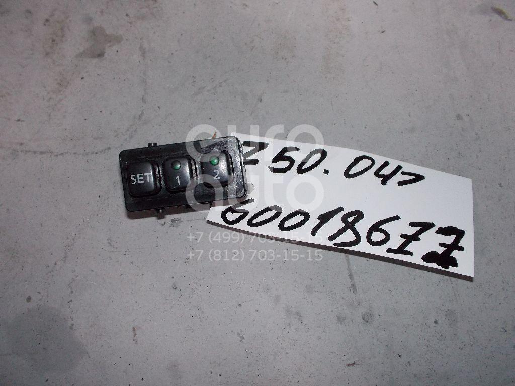 Кнопка многофункциональная для Nissan,Infiniti Murano (Z50) 2004-2008;Terrano II /Pathfinder (R50) 1996-2004;Pathfinder (R51) 2005-2014;QX4 (JR50) 1996-2002 - Фото №1