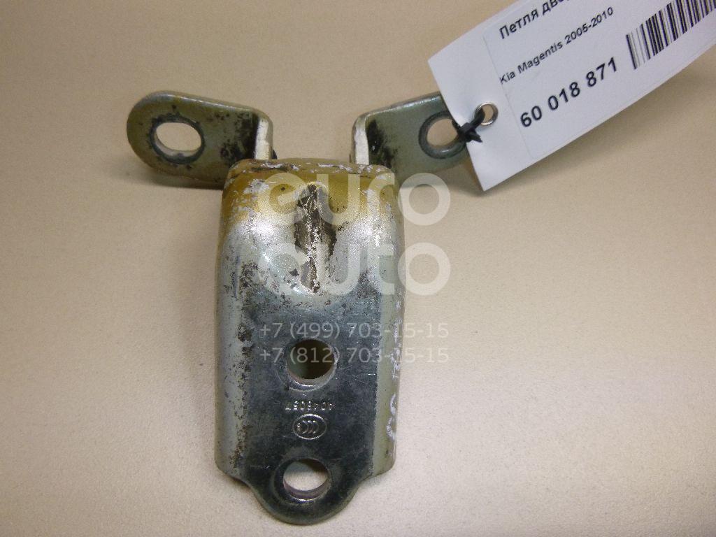 Петля двери передней правой нижняя для Kia Magentis 2005> - Фото №1