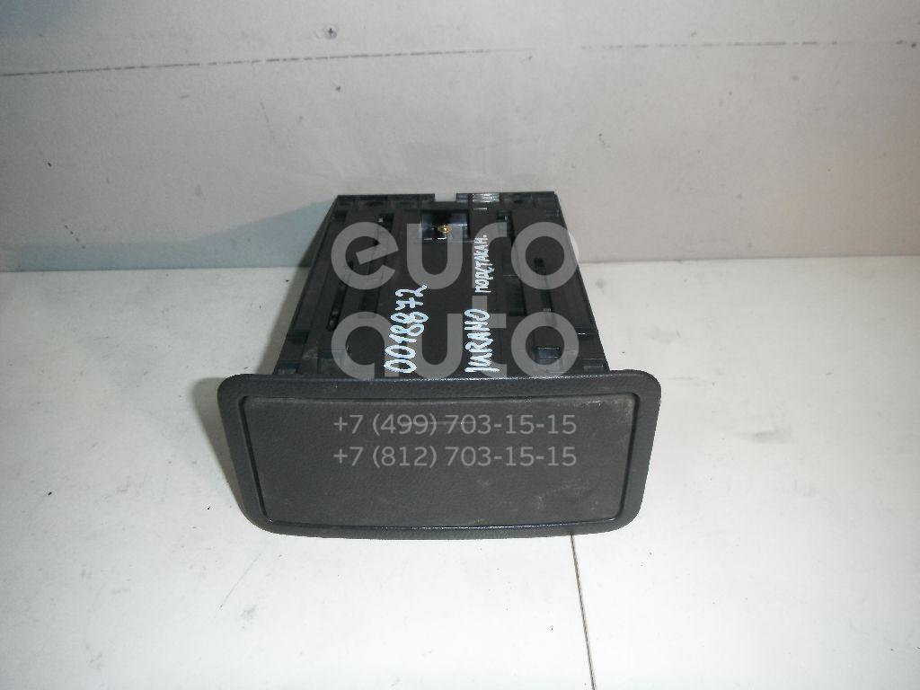 Подстаканник для Nissan Murano (Z50) 2004-2008 - Фото №1
