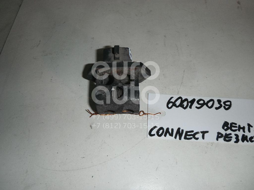 Резистор для Ford Transit/Tourneo Connect 2002-2013 - Фото №1