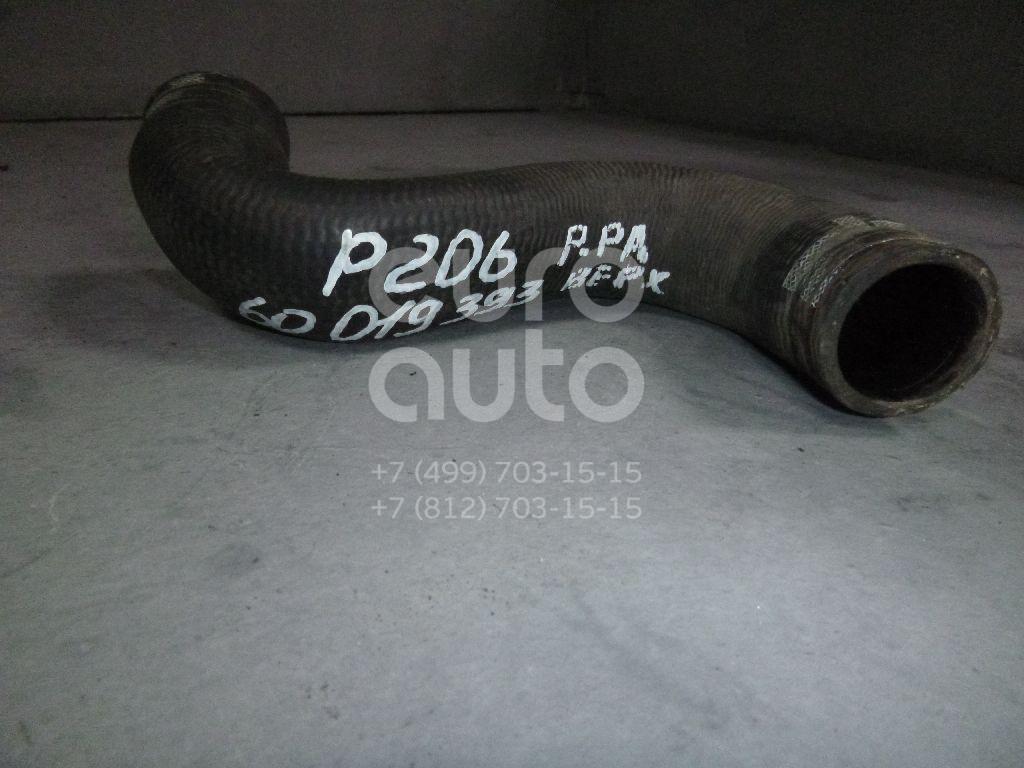Патрубок радиатора для Peugeot 206 1998>;C4 2005-2011;207 2006>;307 2001-2007 - Фото №1