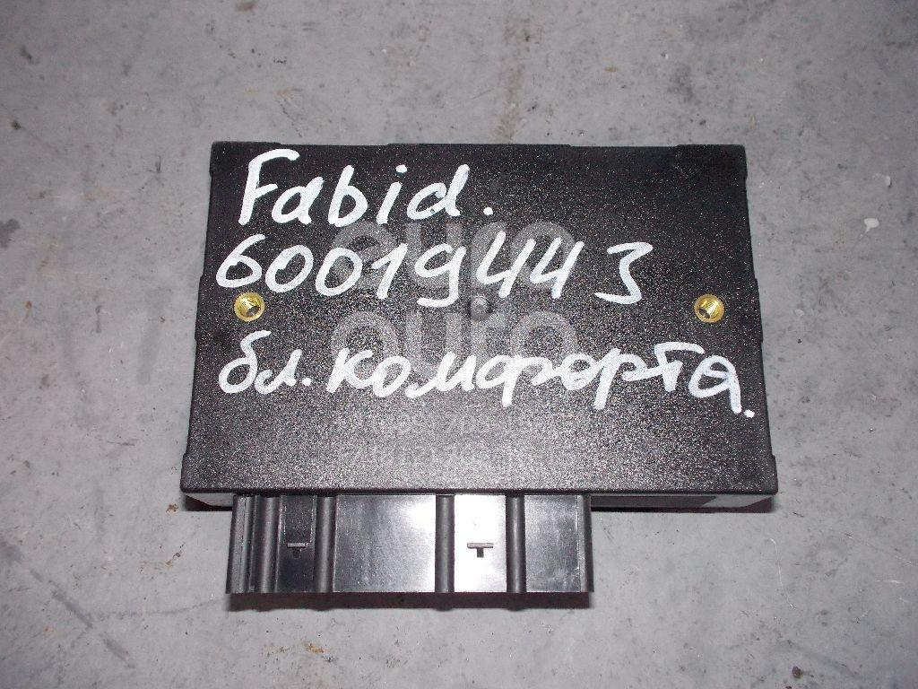 Блок комфорта для Skoda Fabia 2007-2015;Roomster 2006> - Фото №1