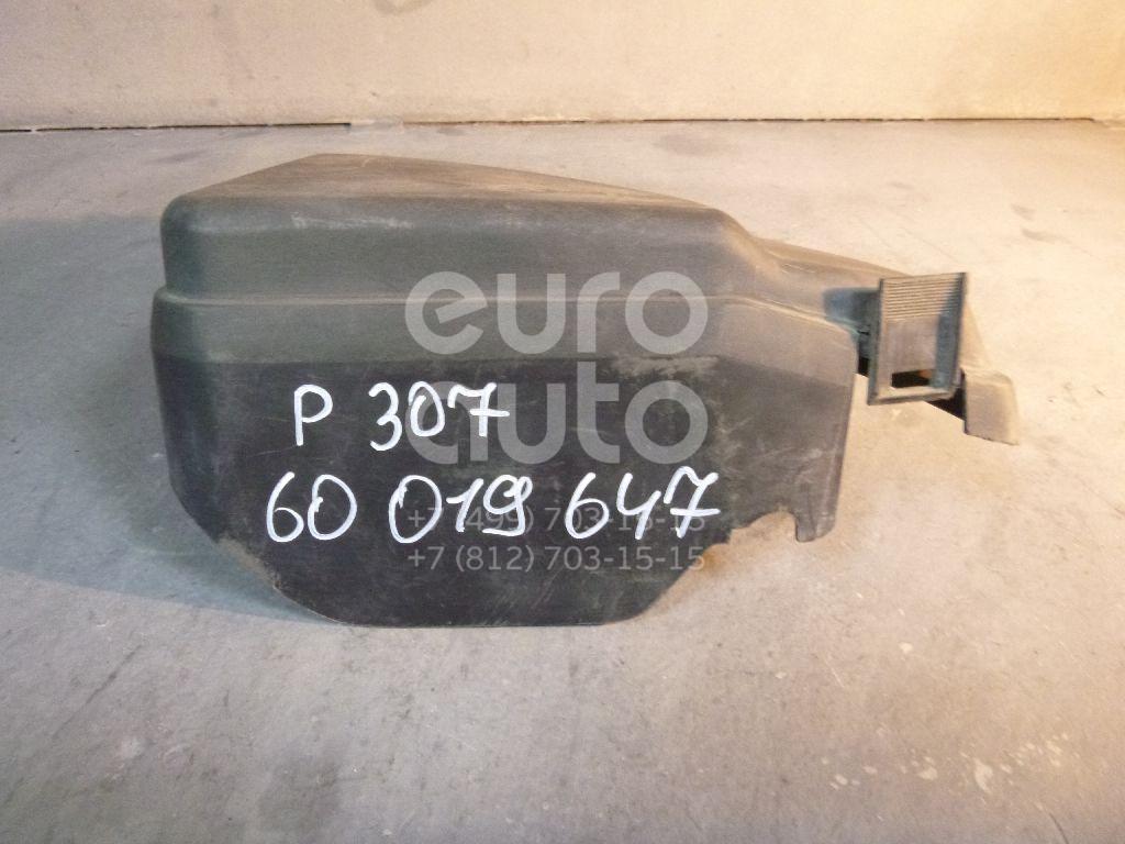Крышка блока предохранителей для Peugeot 307 2001-2007 - Фото №1