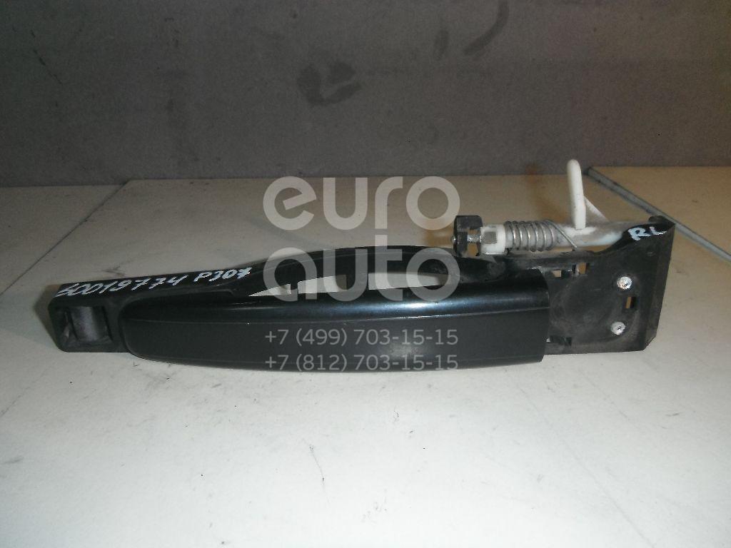 Ручка двери задней наружная левая для Peugeot 307 2001-2007 - Фото №1