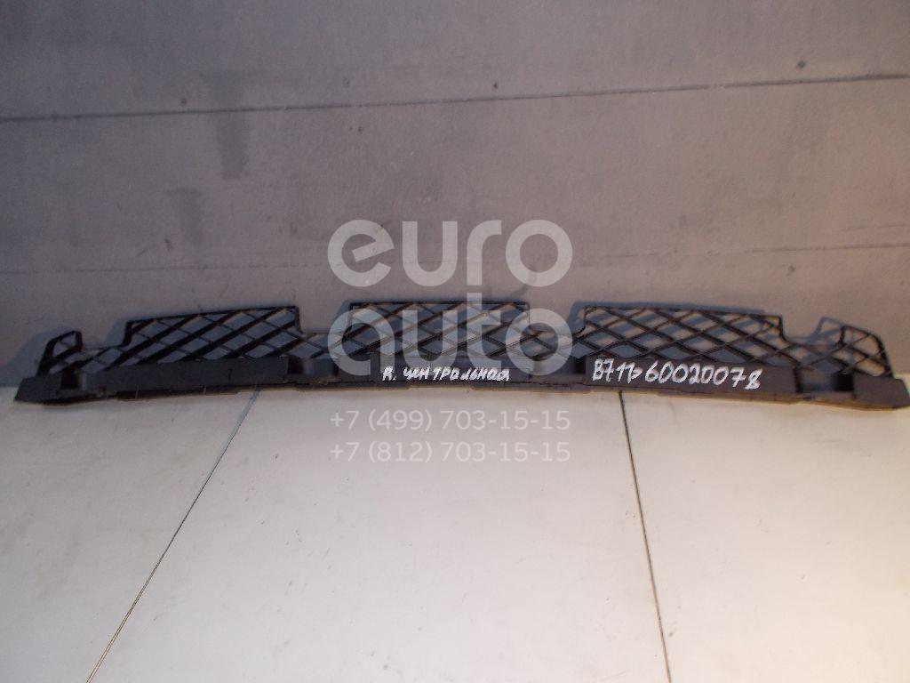 Направляющая заднего бампера для VW Passat [B7] 2011> - Фото №1