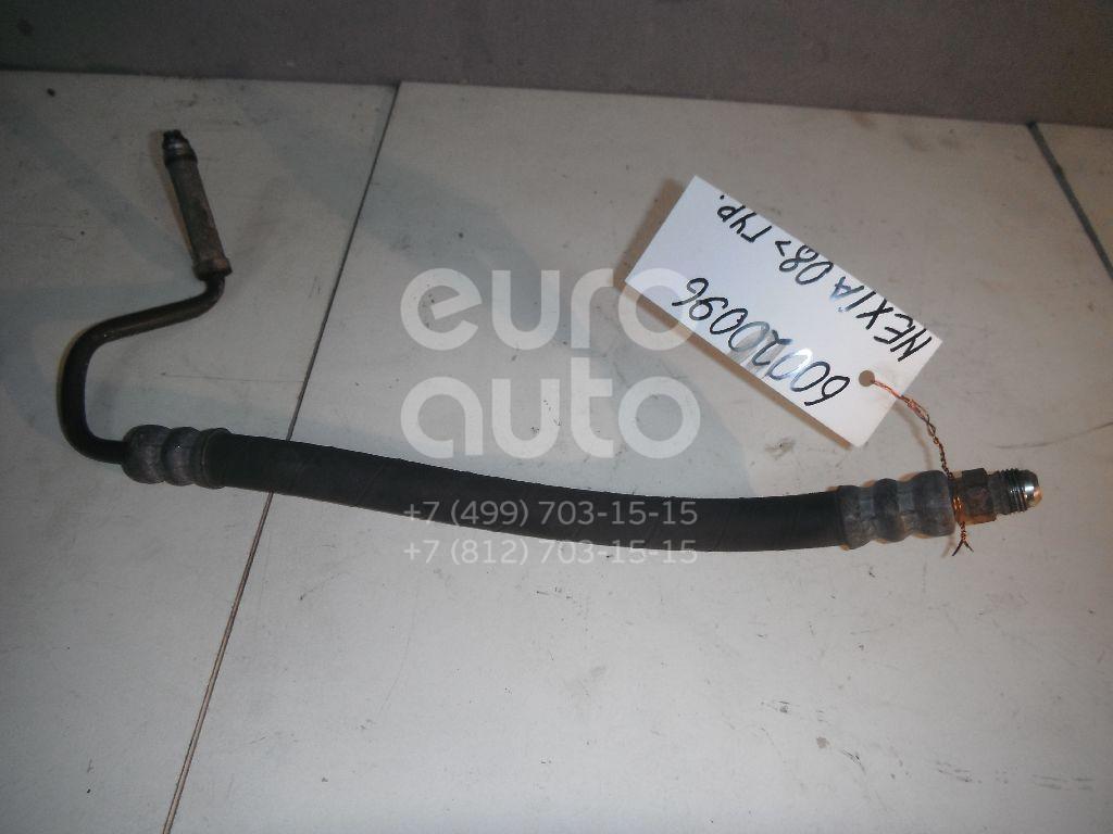Шланг гидроусилителя для Daewoo Nexia 1995> - Фото №1