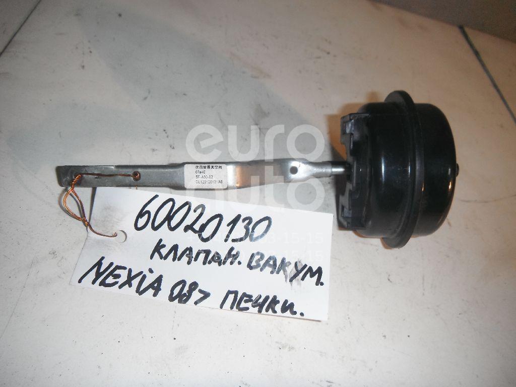 Клапан вакуумный для Daewoo Nexia 1995-2016 - Фото №1