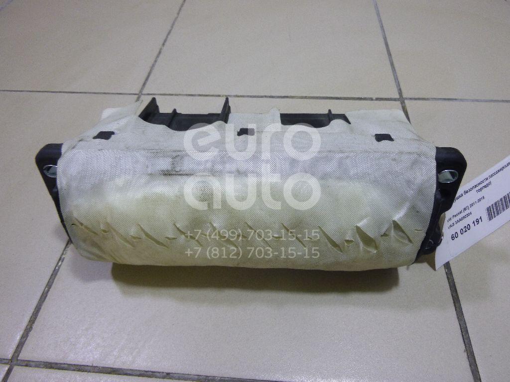 Подушка безопасности пассажирская (в торпедо) для VW Passat [B7] 2011>;Caddy III 2004>;Passat CC 2008> - Фото №1