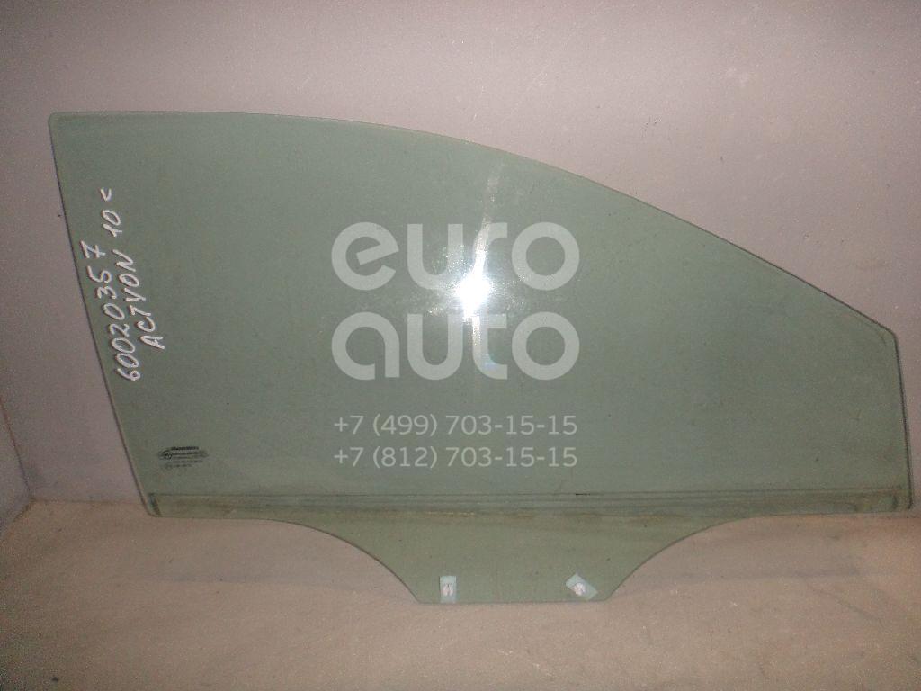 Стекло двери передней правой для Ssang Yong Actyon New/Korando 2010> - Фото №1