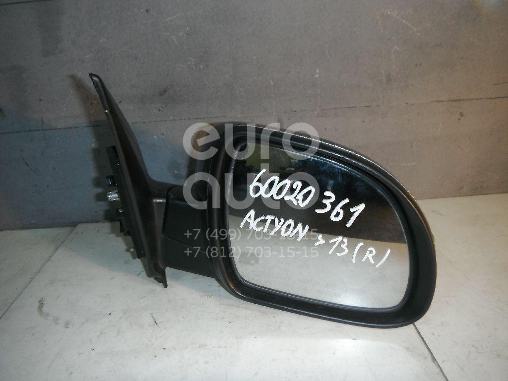 Зеркало правое электрическое для Ssang Yong Actyon New/Korando 2010> - Фото №1