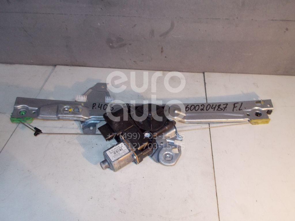 Стеклоподъемник электр. передний левый для Peugeot 408 2012> - Фото №1