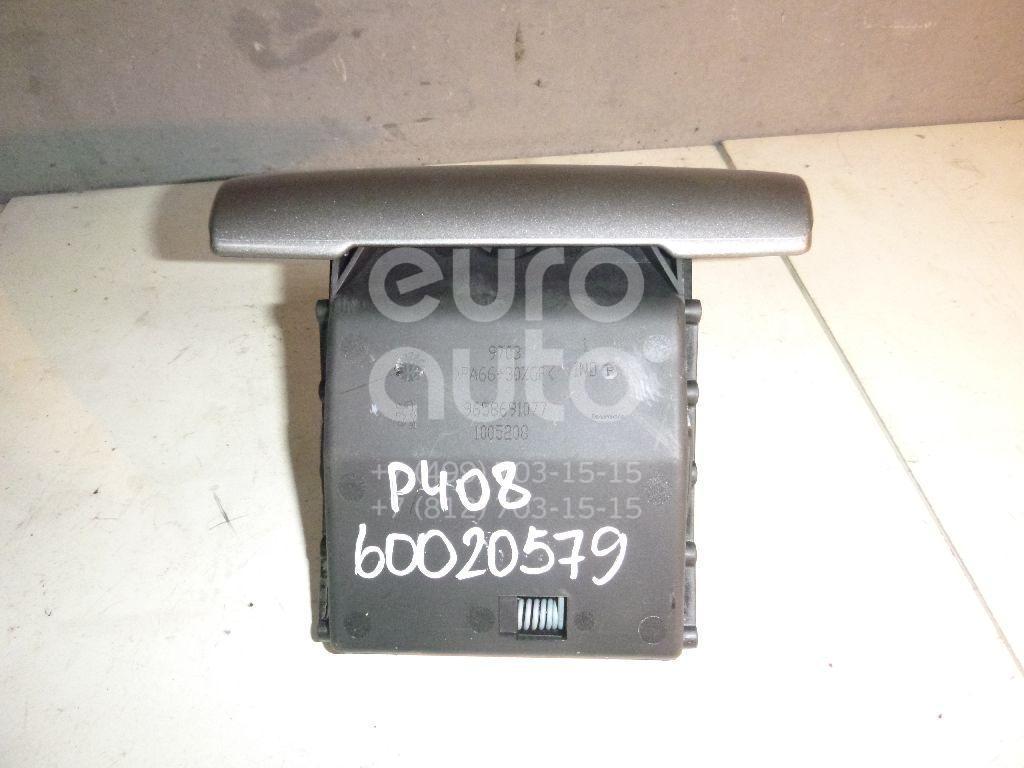 Пепельница передняя для Peugeot 408 2012>;308 I 2007-2015 - Фото №1
