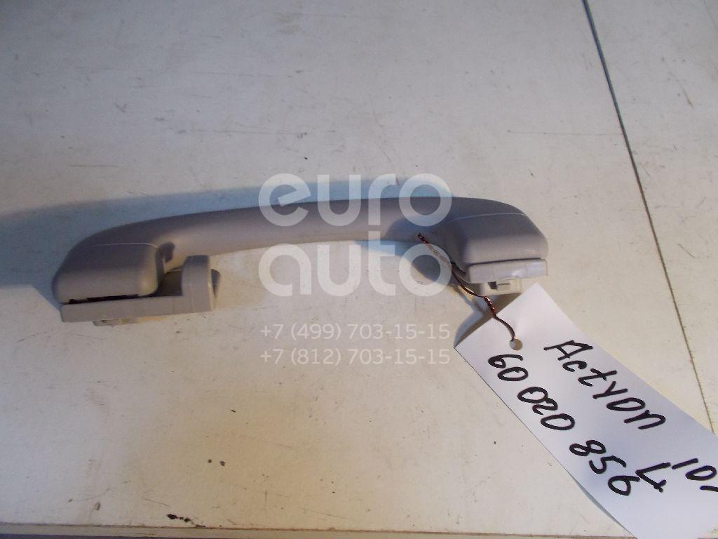 Ручка внутренняя потолочная для Ssang Yong Actyon New/Korando 2010> - Фото №1