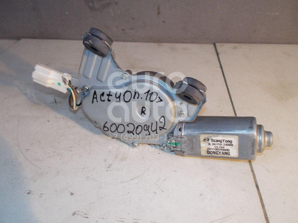 Моторчик стеклоочистителя задний для Ssang Yong Actyon (New) 2010> - Фото №1