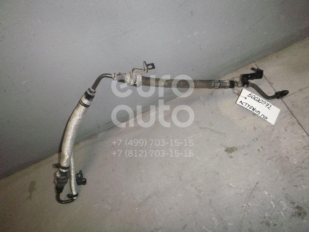 Трубка гидроусилителя для Ssang Yong Actyon New/Korando 2010> - Фото №1