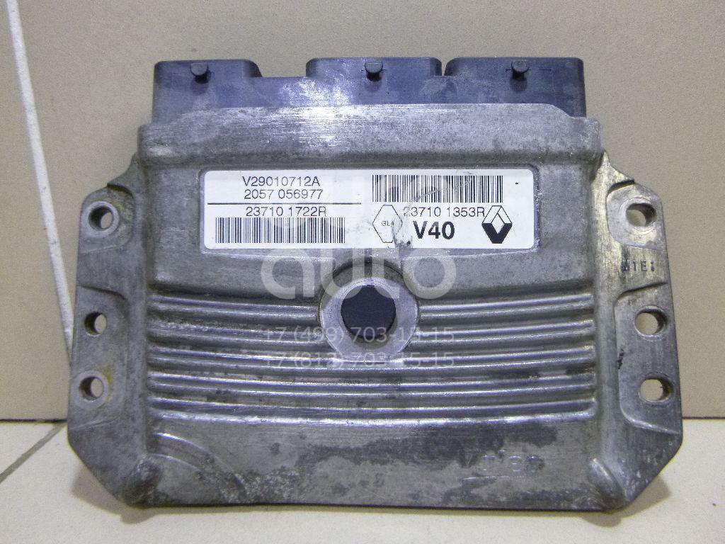 Блок управления двигателем для Renault Megane III 2009-2016;Fluence 2010> - Фото №1