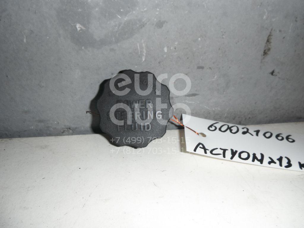 Крышка бачка гидроусилителя для Ssang Yong Actyon New/Korando 2010> - Фото №1