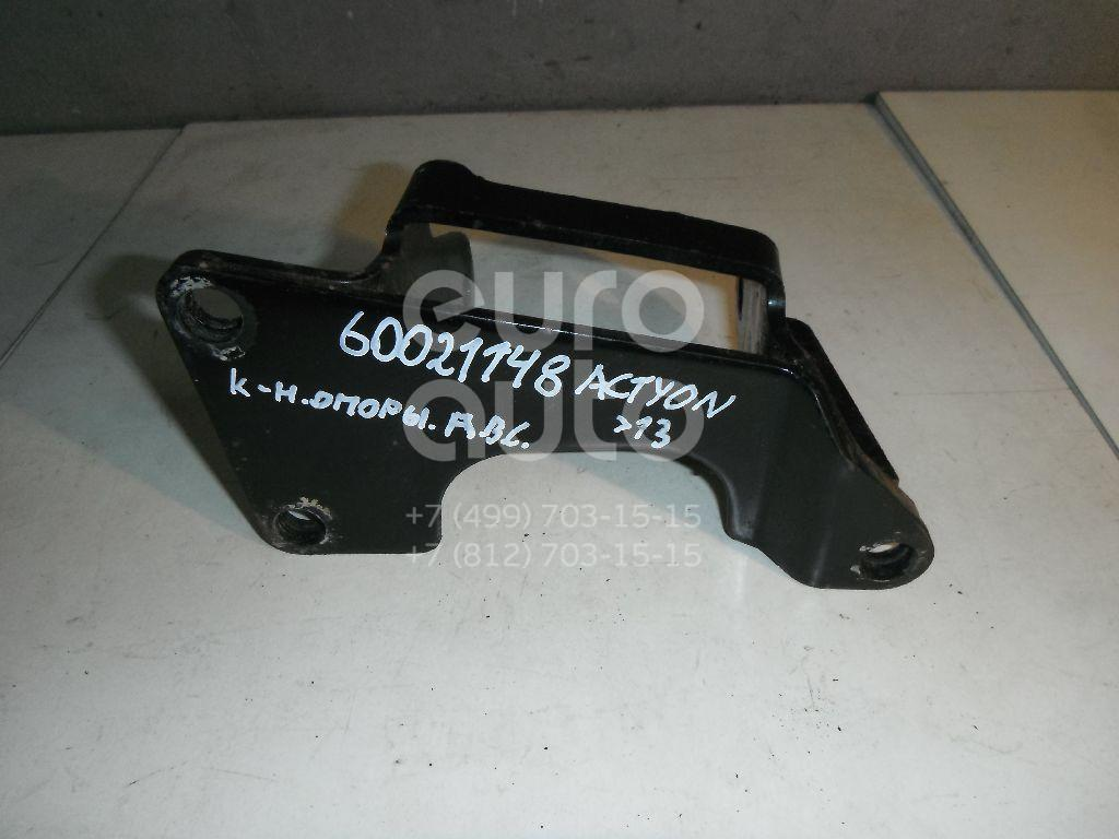 Кронштейн опоры двигателя для Ssang Yong Actyon New/Korando 2010> - Фото №1