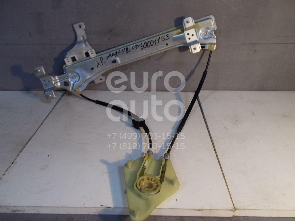 Стеклоподъемник электр. задний правый для Renault Megane III 2009-2016;Fluence 2010> - Фото №1