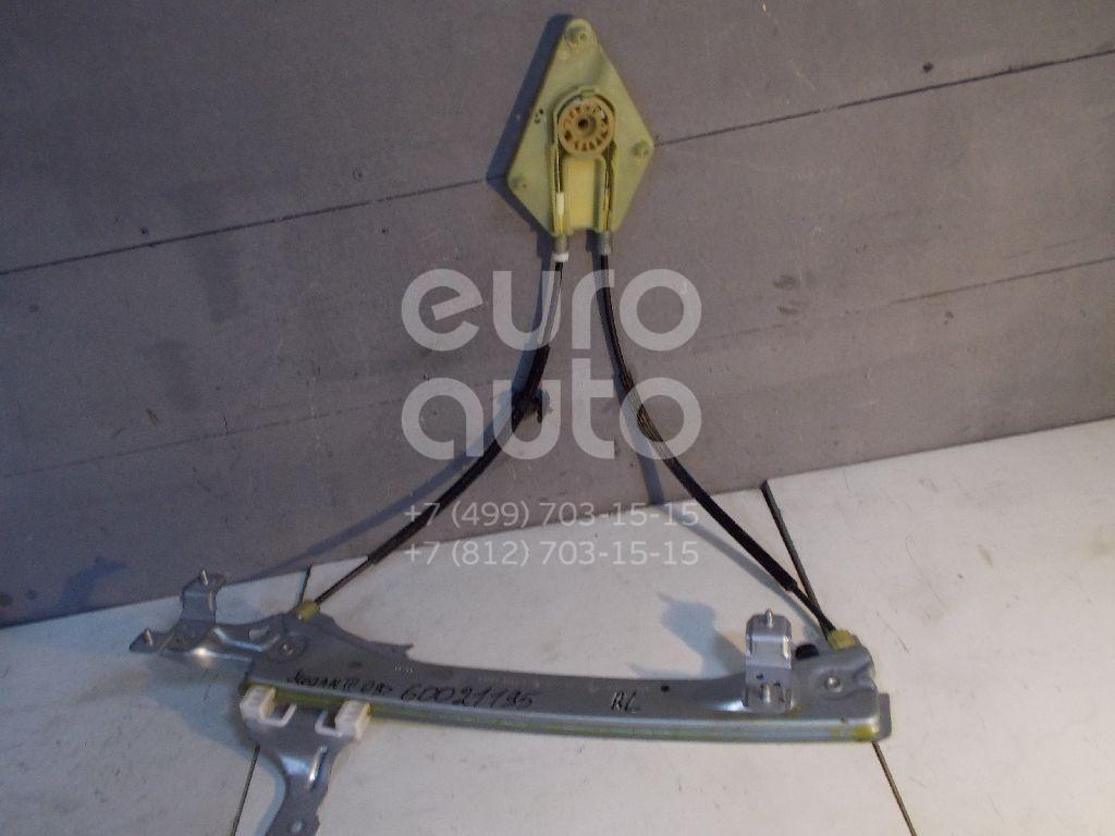 Стеклоподъемник электр. задний левый для Renault Megane III 2009-2016;Fluence 2010> - Фото №1