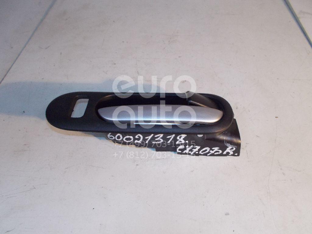 Ручка двери передней внутренняя правая для Mazda CX 7 2007-2012 - Фото №1