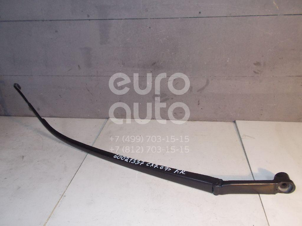 Поводок стеклоочистителя передний правый для Mazda CX 7 2007-2012 - Фото №1