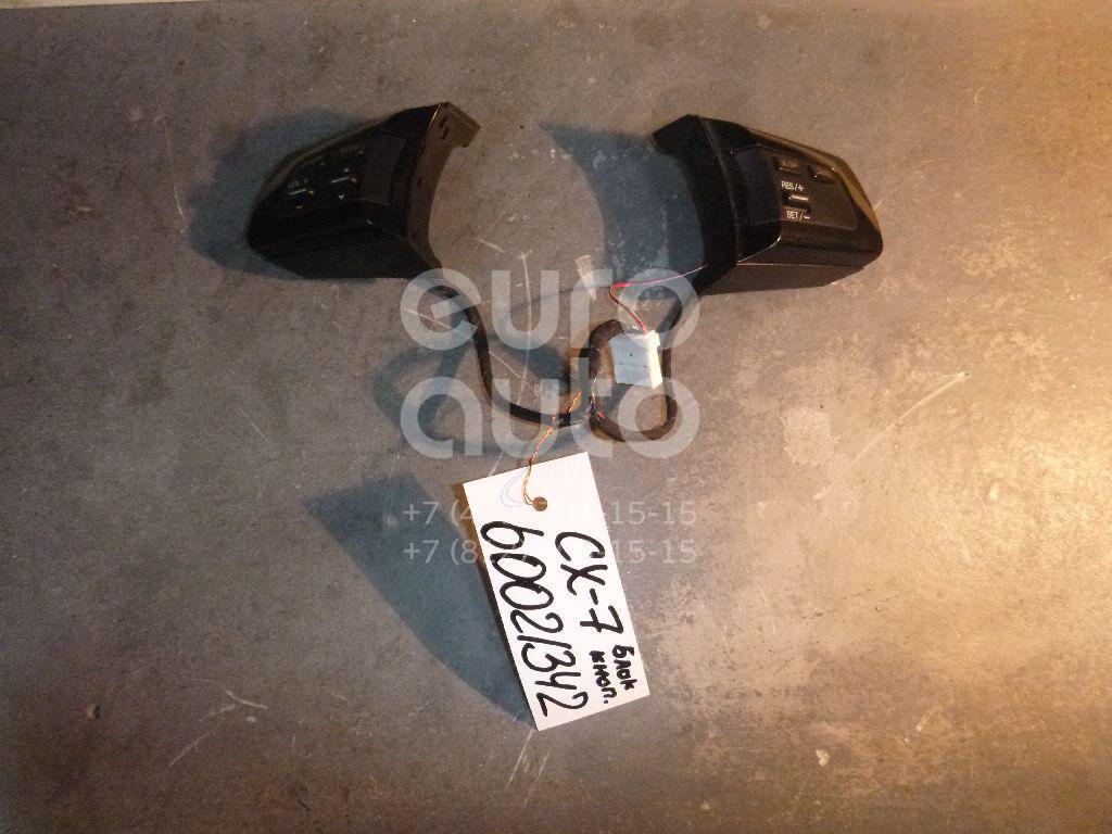 Кнопка многофункциональная для Mazda CX 7 2007-2012;MX-5 III (NC) 2005-2015;RX-8 2003-2012 - Фото №1