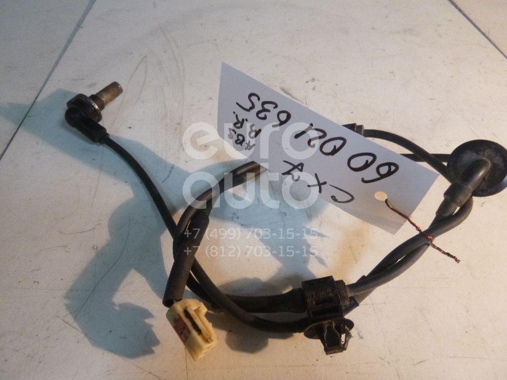 Датчик ABS задний правый для Mazda CX 7 2007-2012 - Фото №1