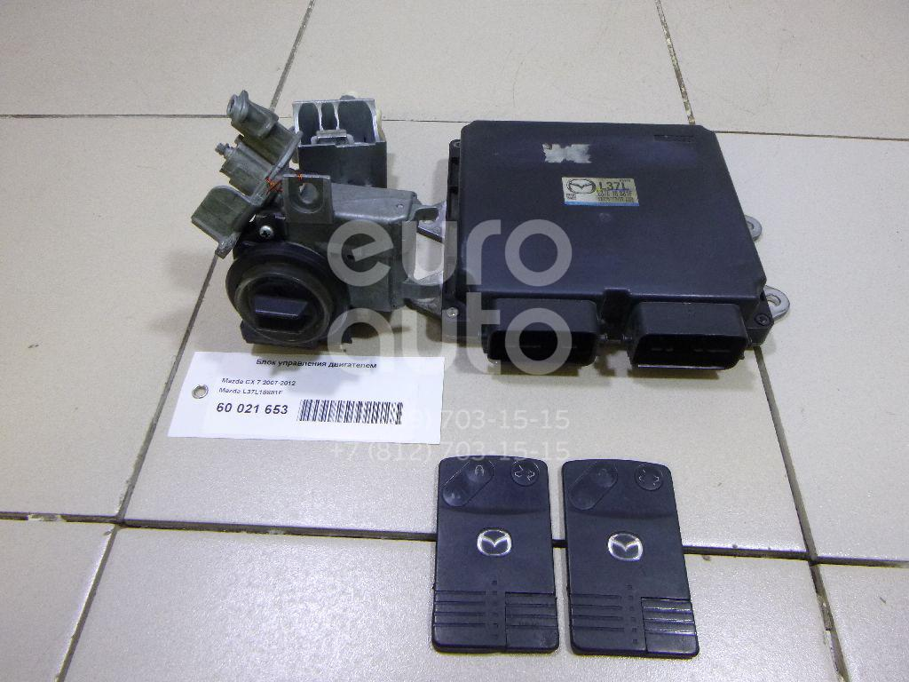 Блок управления двигателем для Mazda CX 7 2007-2012 - Фото №1