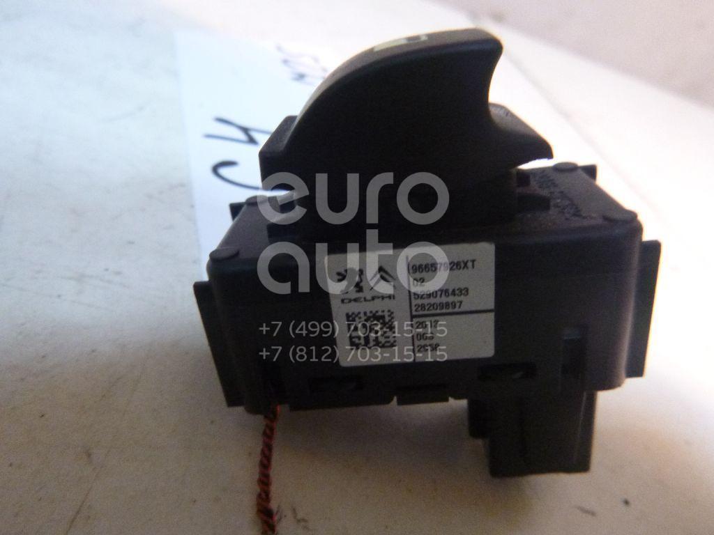 Кнопка стеклоподъемника для Citroen C4 II 2011> - Фото №1