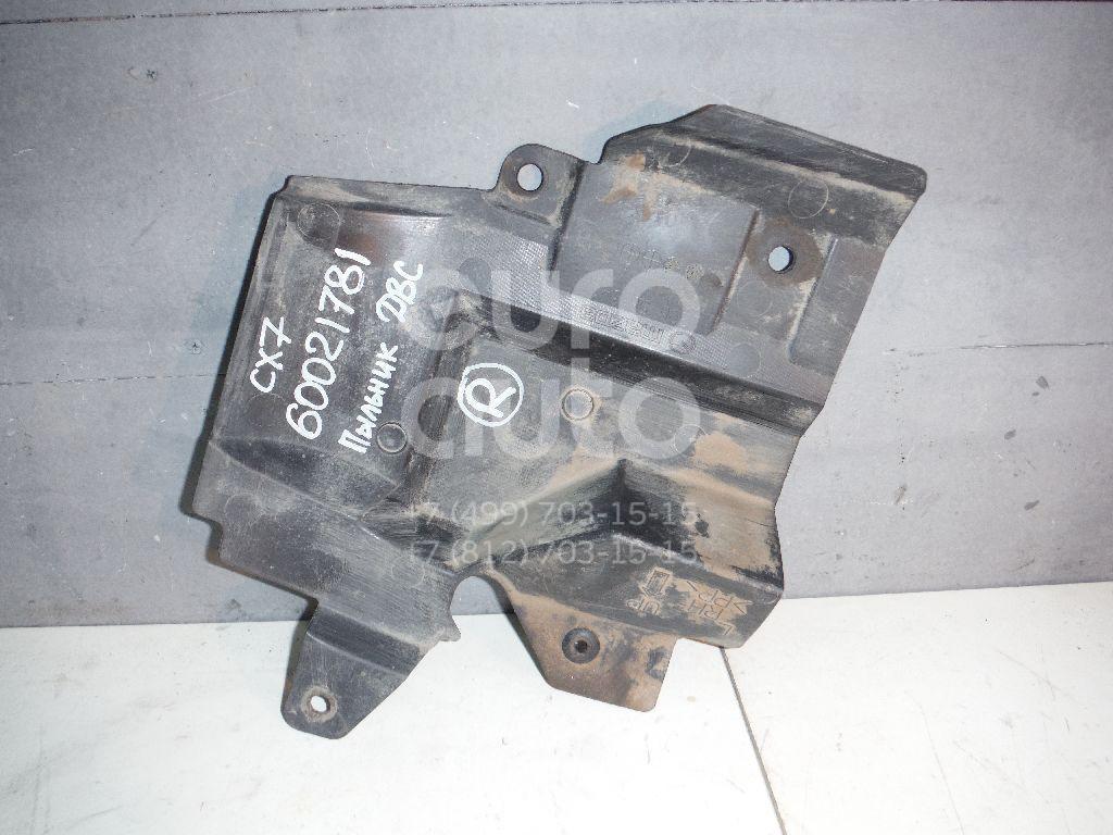 Пыльник двигателя боковой правый для Mazda CX 7 2007>;CX 9 2007> - Фото №1