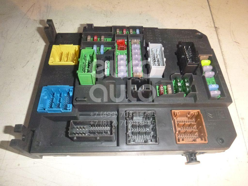 Блок предохранителей для Citroen C4 II 2011> - Фото №1