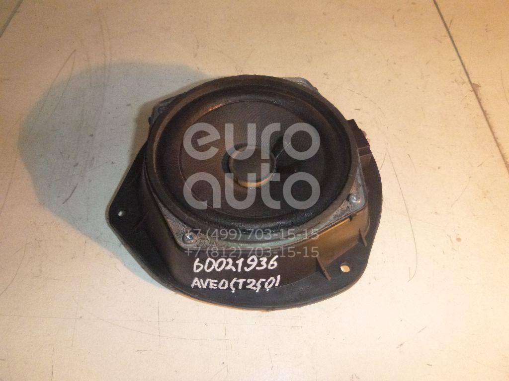 Динамик для Chevrolet Aveo (T250) 2005-2011;Aveo (T200) 2003-2008 - Фото №1