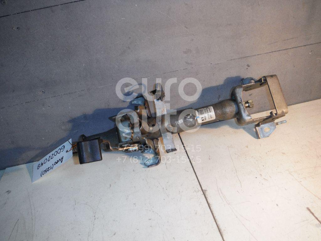 Колонка рулевая для Chevrolet Aveo (T250) 2005-2011;Aveo (T200) 2003-2008 - Фото №1