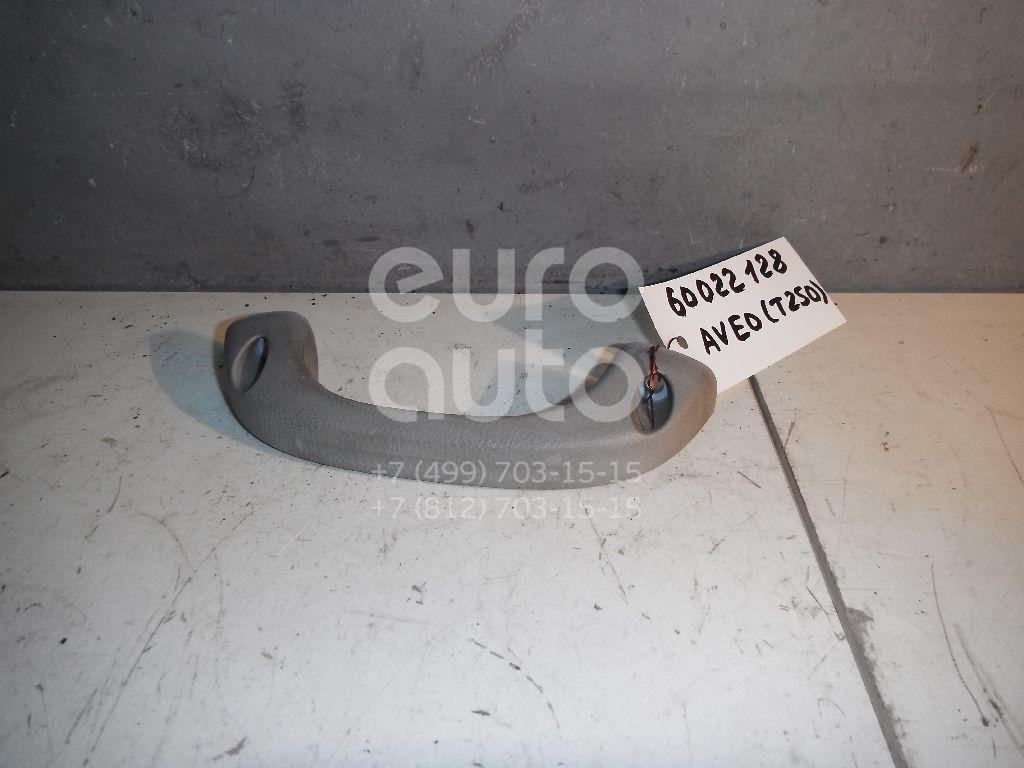 Ручка внутренняя потолочная для Chevrolet Aveo (T250) 2005-2011;Aveo (T200) 2003-2008 - Фото №1
